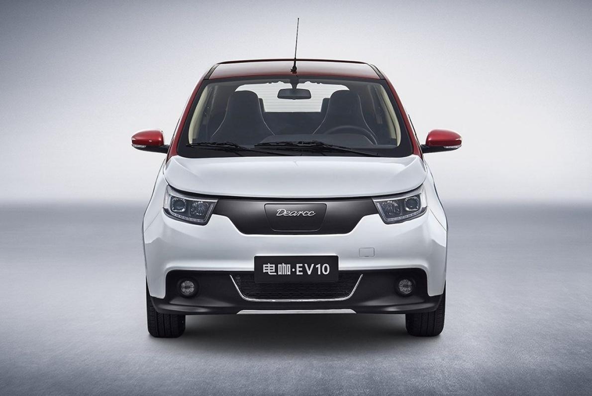 2017款 电咖 EV10 基本型 官图 外观