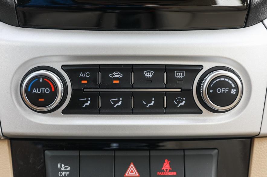 2018款 长城 C30 EV 升级版 精英型 钛白 实拍 内饰