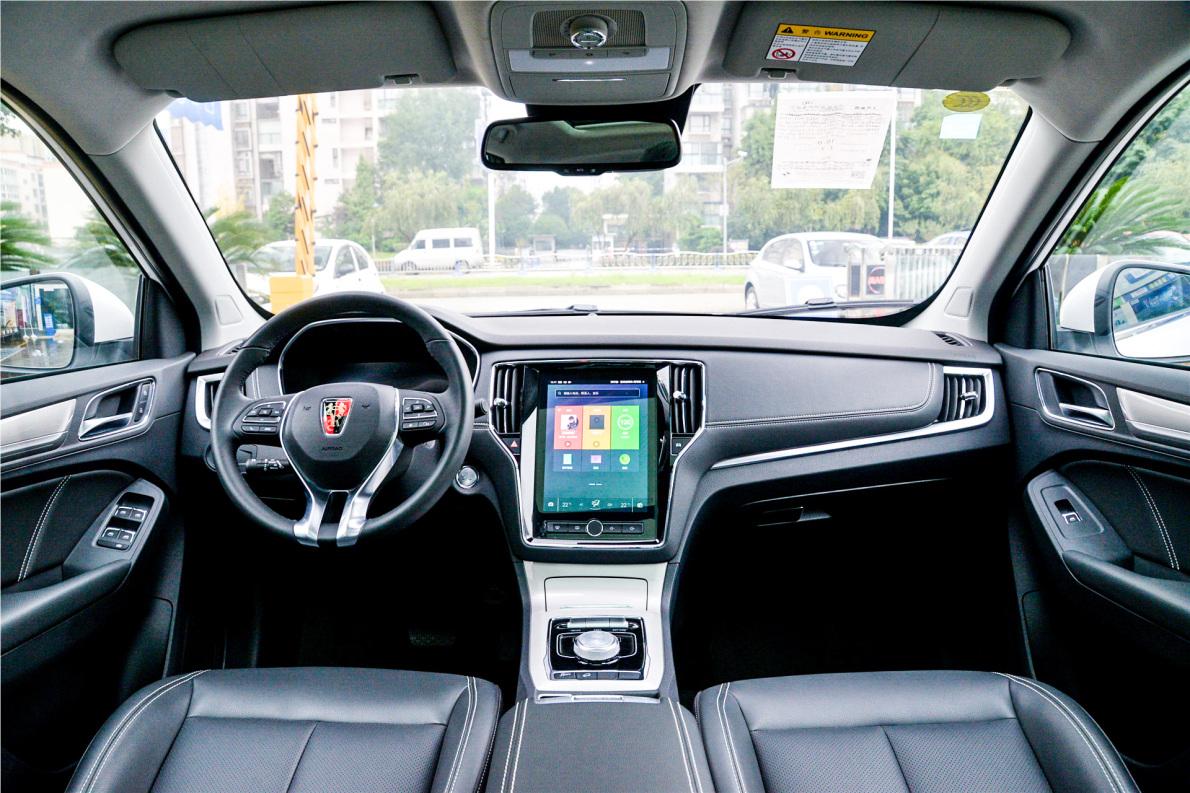 2017款 荣威 ERX5 EV400 电动互联旗舰版 珠光白 实拍 内饰