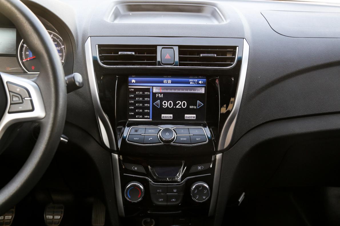 2018款 开瑞 K50 豪华型EV 象牙白