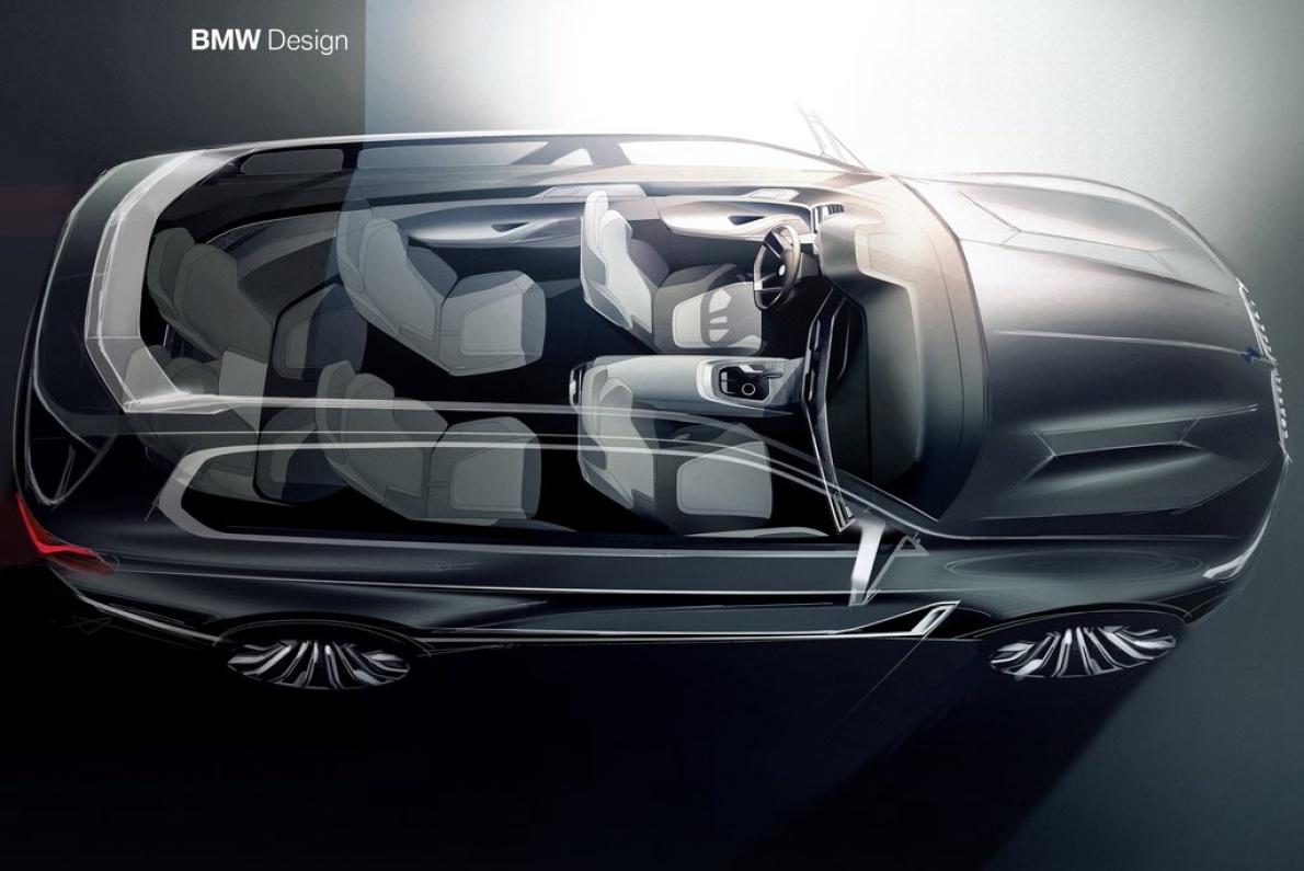 2017款 宝马 X7 iPerformance Concept 官图 座椅空间