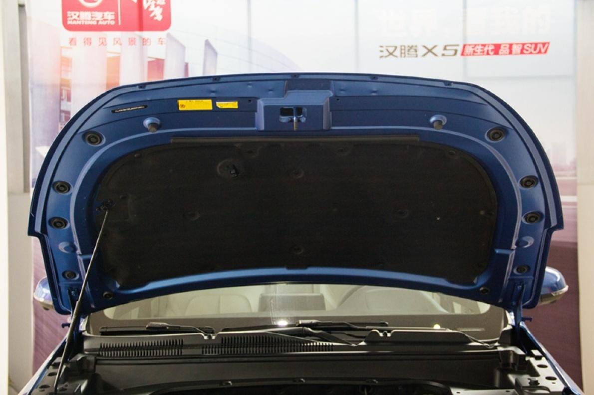2018款 汉腾 X5 EV 基本型 实拍 动力底盘