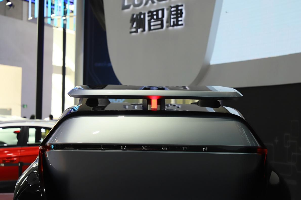 2018款 纳智捷 Al 车展 细节