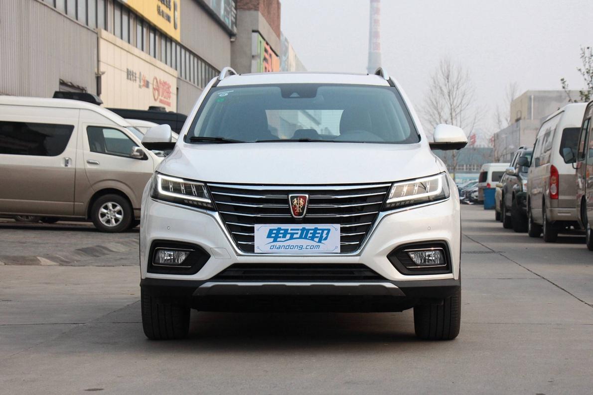 2017款 荣威 eRX5 尊荣旗舰版 珠光白 实拍 外观