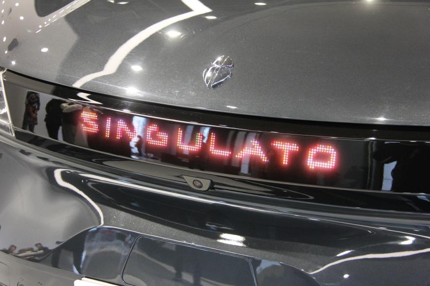 2018款 奇点汽车 iS6 基本型 实拍 细节