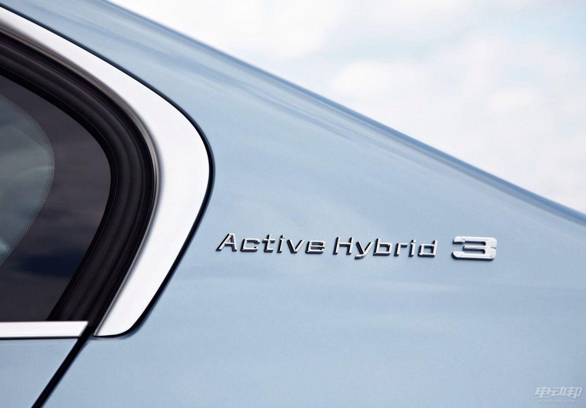 宝马 3系 ActiveHybrid 3