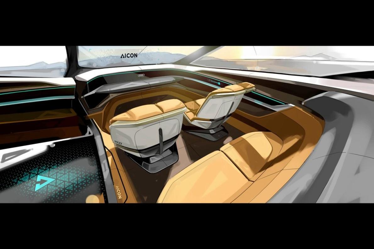 2017款 奥迪 Aicon Concept 官图 座椅空间
