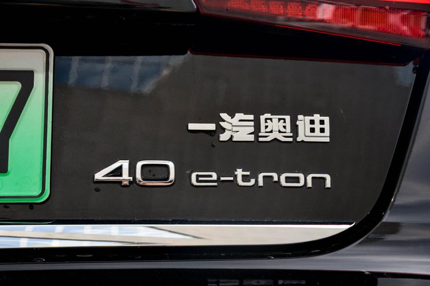 2018款 奥迪 A6L 40 e-tron 幻影黑 实拍 细节