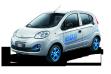 奇瑞 eQ新能源汽车