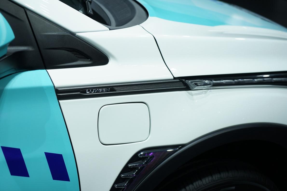 2018 纳智捷 U5 EV 基本型 白色 车展 细节