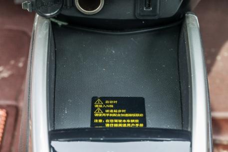 2018款 长安 奔奔 EV260 豪华型 白色 实拍 座椅空间