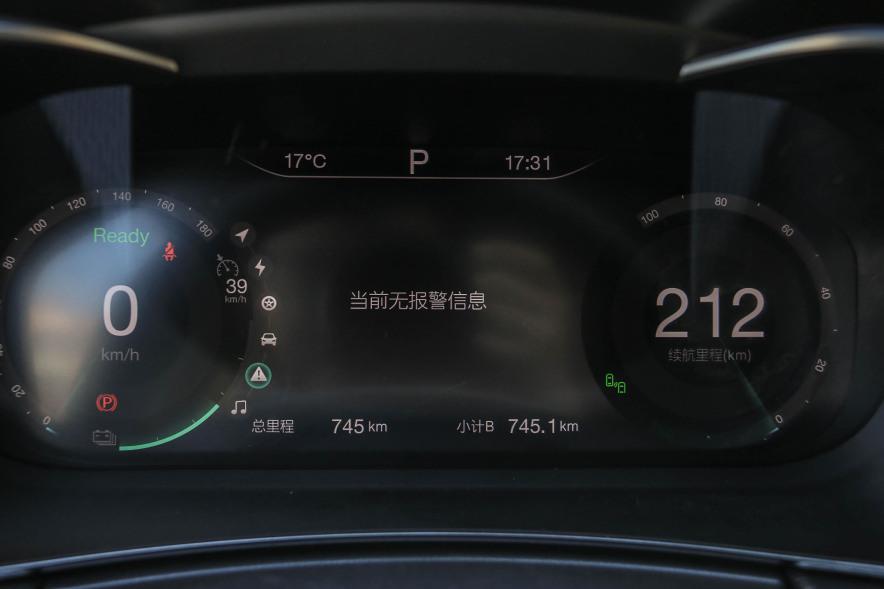 2019 北汽新能源 北汽新能源EX5 悦潮版