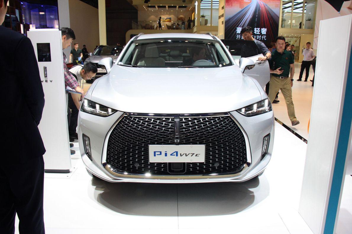 2017款Pi4 VV7c 上海车展