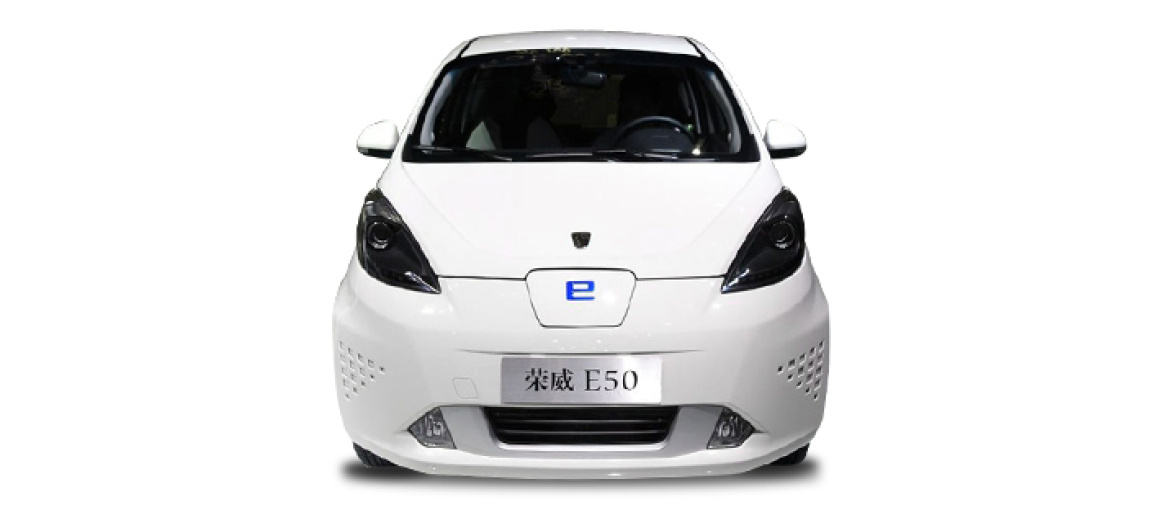 荣威E50