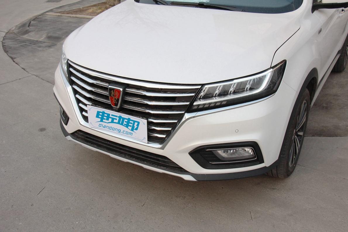 2017款 荣威 eRX5 尊荣旗舰版 珠光白 实拍 细节