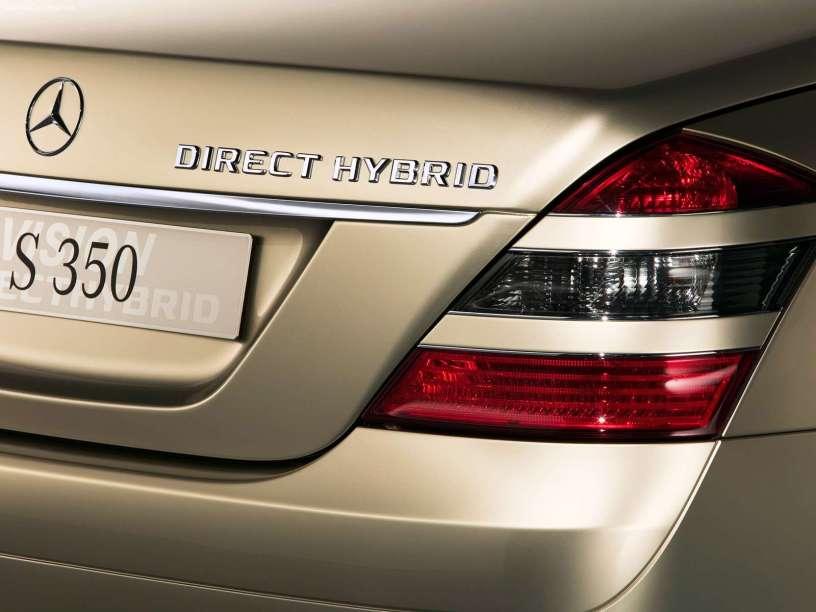 2005款 奔驰 S级 Direct Hybrid Concept 官图 外观细节