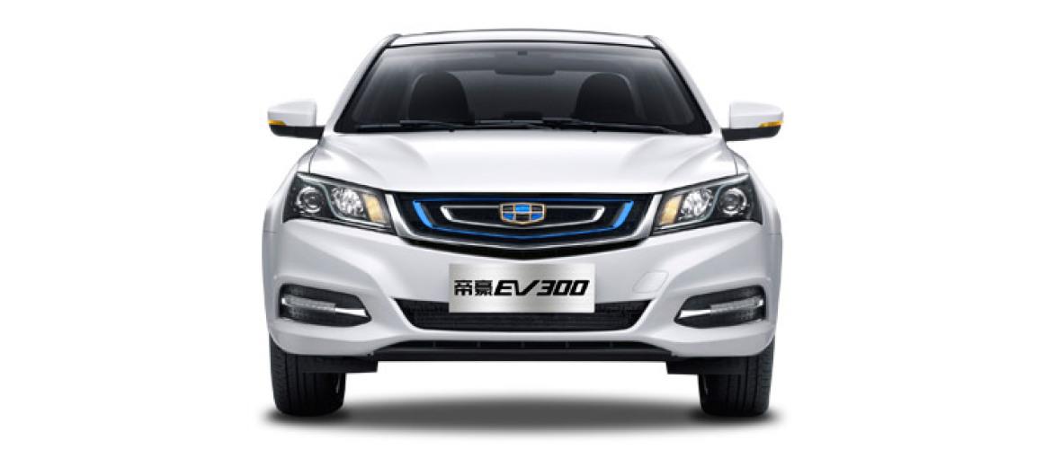2017款 吉利帝豪EV300 头图