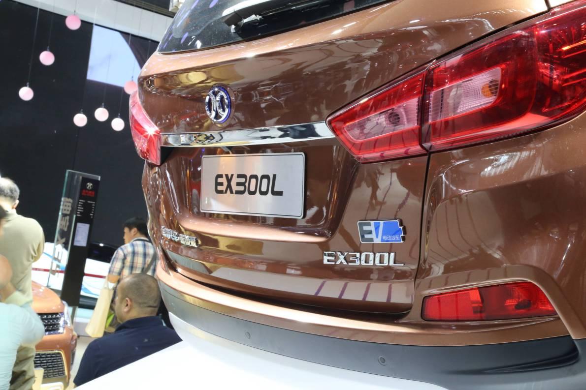 2016款 北汽新能源EX300L 车展 外观细节