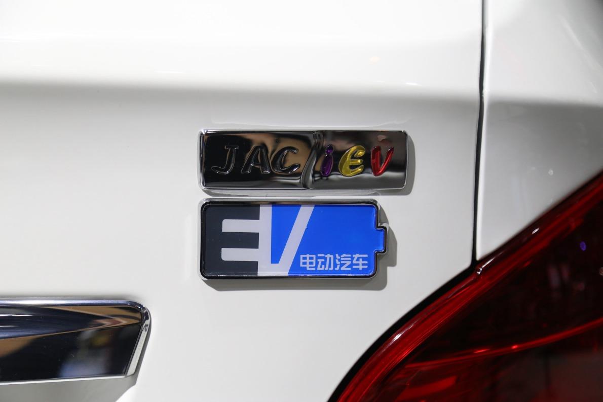 2016款 江淮iEV6 车展 外观细节