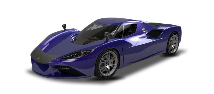 2016款 Arash AF10 Concept 头图