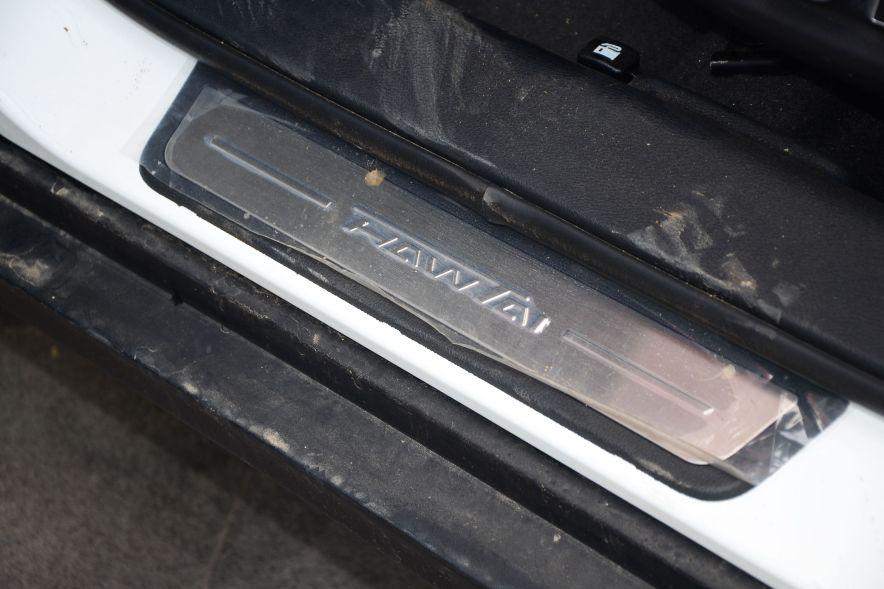 2016款 华泰XEV260 尊贵型 白色 实拍 内饰