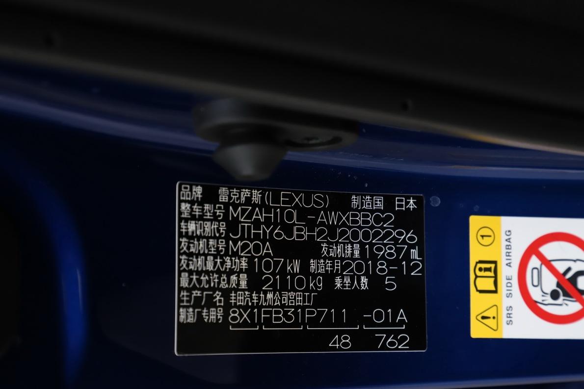 2019款 雷克萨斯 UX 260h F SPORT 国V