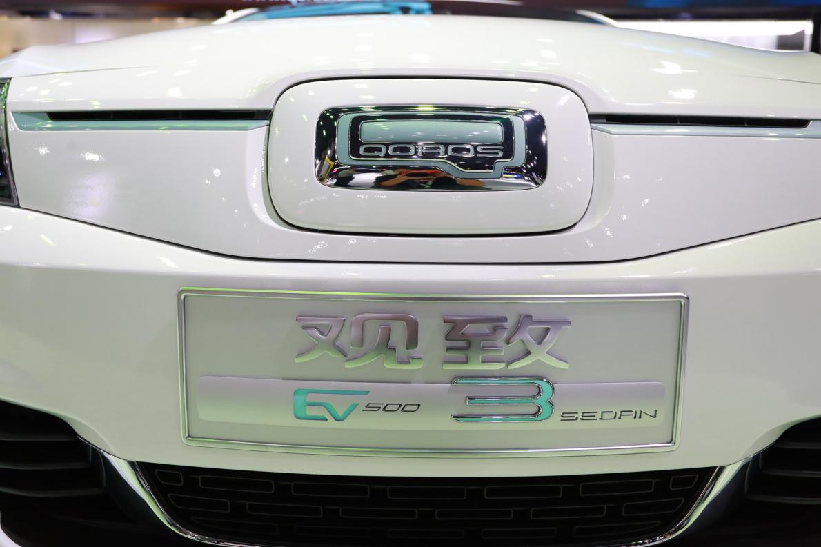 2018款 观致3EV 基本型 车展 细节