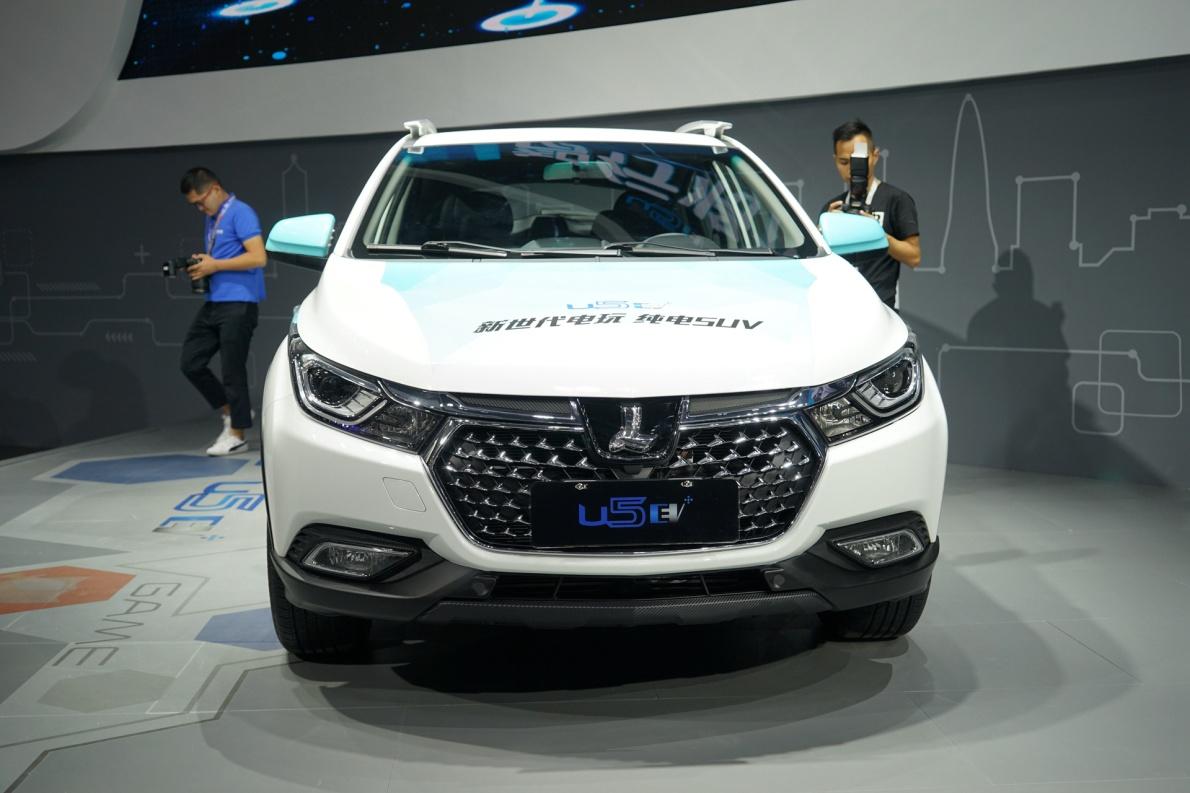 2018 纳智捷 U5 EV 基本型 白色 车展 外观