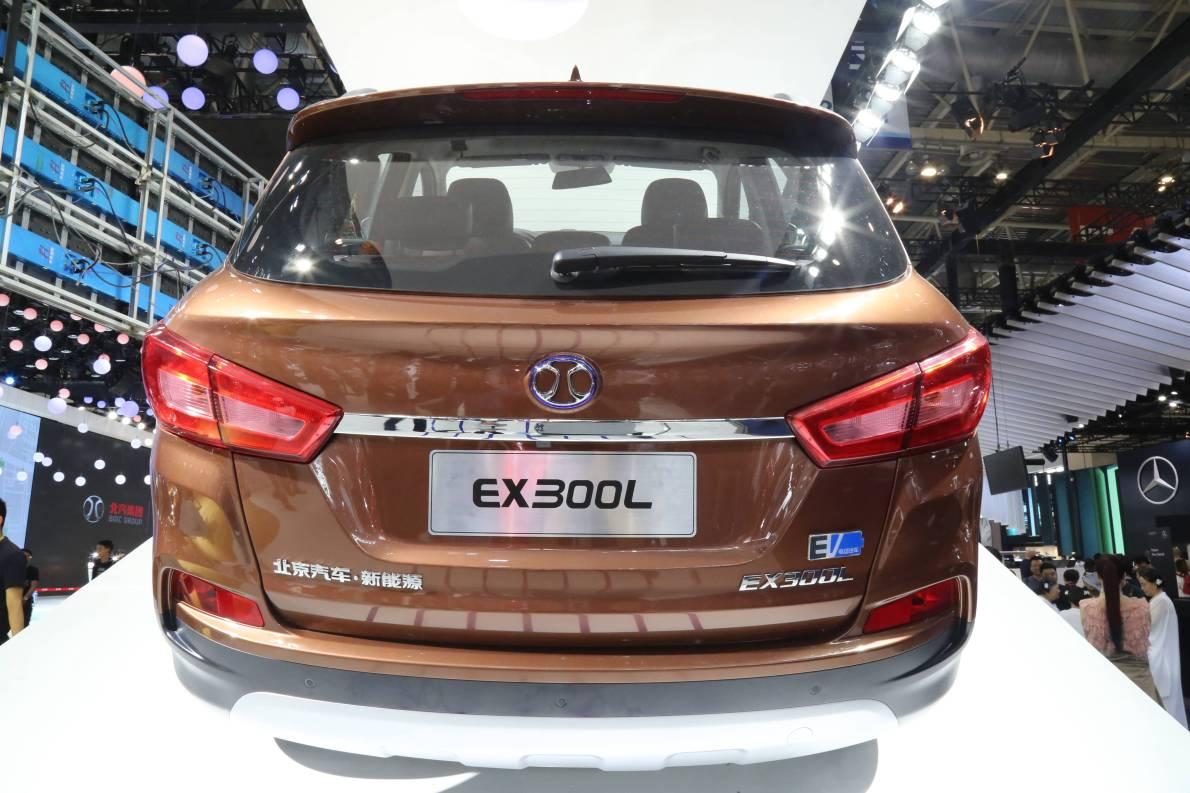 2016款 北汽新能源EX300L 车展 外观