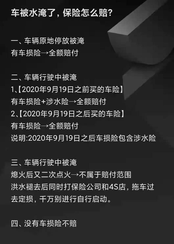 微信图片_20210721154219.jpg