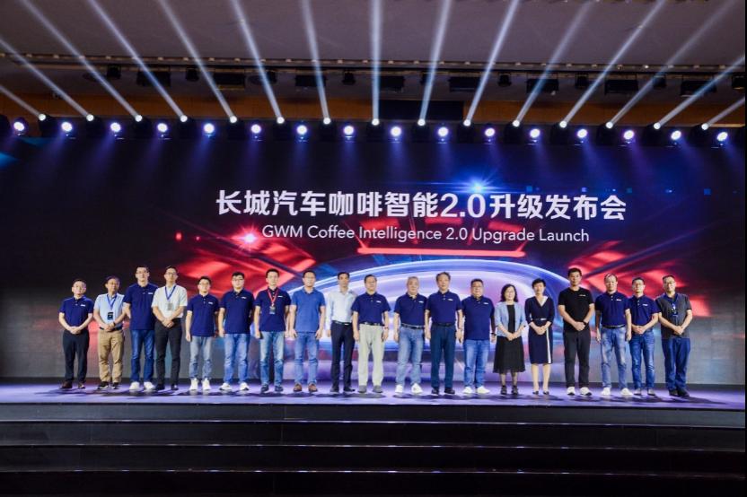 【新闻通稿】以全新电子电气架构和智慧线控底盘为核心 长城汽车咖啡智能2.0正式升级发布770.png