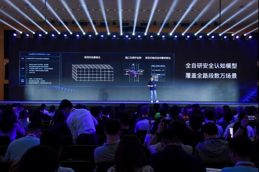【新闻通稿】以全新电子电气架构和智慧线控底盘为核心 长城汽车咖啡智能2.0正式升级发布3167.png
