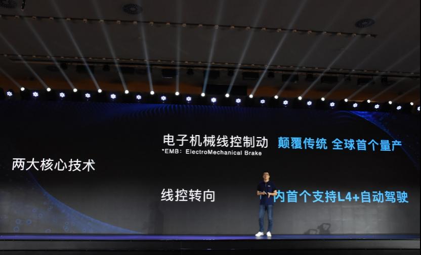 【新闻通稿】以全新电子电气架构和智慧线控底盘为核心 长城汽车咖啡智能2.0正式升级发布2028.png