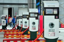 北京机场高速将建设充电桩