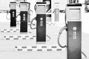 郑州供电公司称:2015年将建2900个电动汽车充电桩