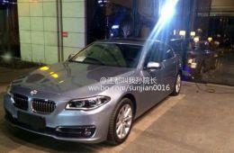 华晨宝马插电混动版530Le 将在广州车展发布
