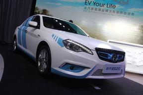 北汽新能源纯电动汽车EV200、ES210上市