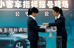 北京本年度剩余新能源汽车指标将不再并入明年