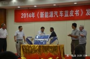 中汽研:中国新能源汽车产业国际竞争力小幅下降
