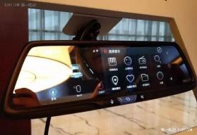 一款智能后视镜,折射出了阿里 YunOS 的汽车生态布局