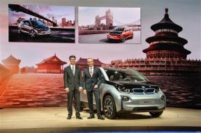 宝马i3九月在华发售 中国5年内成最大电动车市场