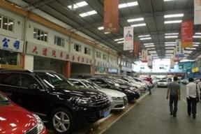福特看好中国二手车市场 预计2020年销量2千万辆