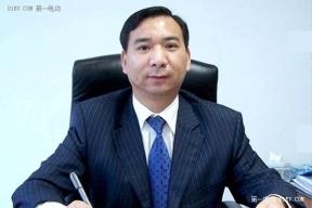比亚迪副董事长王传福表哥吕向阳入主路翔股份