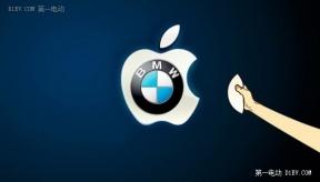 看上宝马i3平台?一大波苹果造车新传闻来了