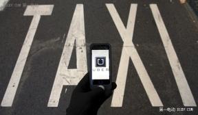 """用Uber APP呼叫新能源汽车!中国优步启动全国首个""""电动车日"""""""