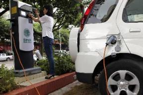 新能源车上演微刺激 深圳充电桩或成小区标配