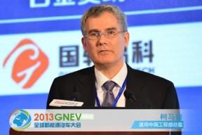 柯马修:提高燃油经济性和电气化并行不悖