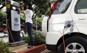 EV晨报|全球充电服务收入将超700亿;沪临港区将禁非新能源车;18650锂电池国内量产