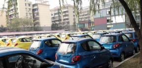 """新能源汽车渐""""热""""一元租车背后有什么玄机?"""