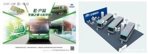 2015杭州新能源车展热门车型抢先看